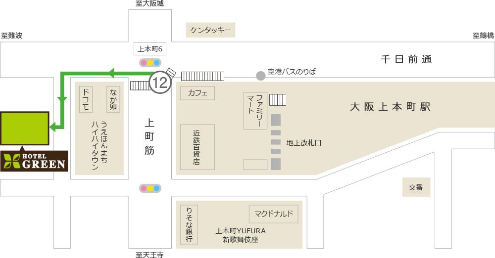 大阪上本町駅 マップ